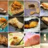 【随時募集中】船橋のカウンター寿司のお店でコース料理を食べて写真を投稿