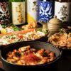 『東京しゃも』の専門店で、軍鶏を使った料理を堪能して宣伝をお願いします!【浜松町】