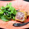 新宿で国産黒毛和牛をつかった肉懐石料理の宣伝をお願いします。