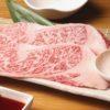 【川崎で人気焼肉屋さん】2号店目の宣伝をお願いします!